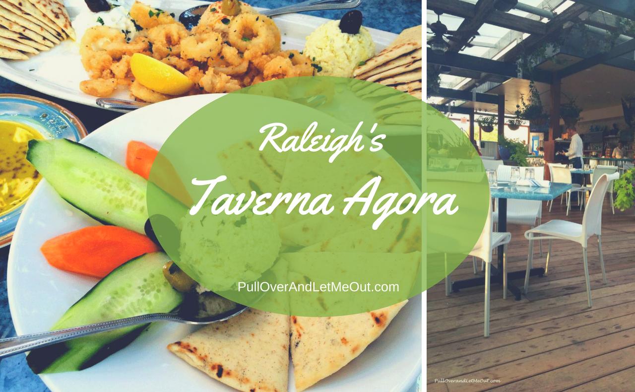 Raleigh's Taverna Agora PullOverAndLetMeOut.com