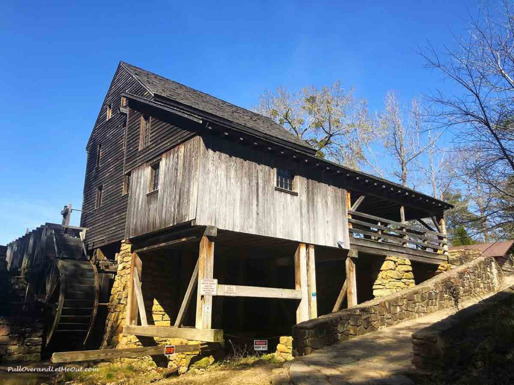 the old mill at Yates Mill Park in Raleigh, NC