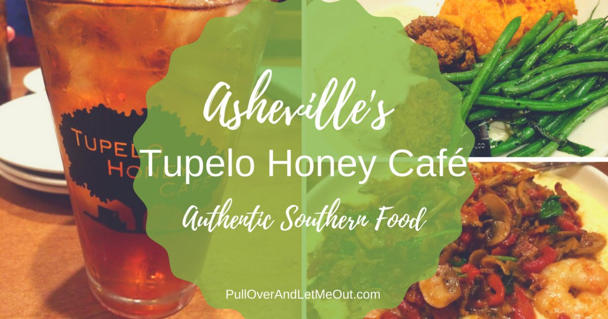 Tupelo Honey Café Asheville PullOverAndLetMeOut